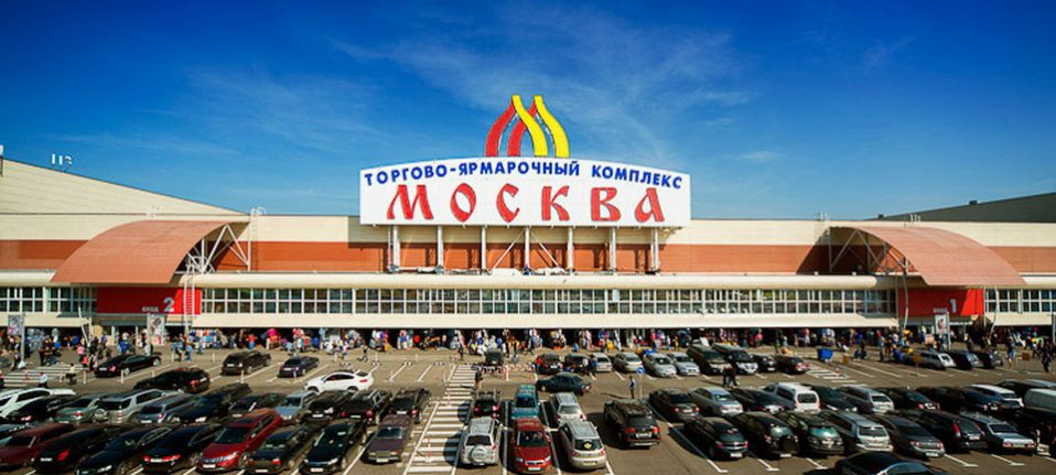 f2e0ed48452e2 Оптово розничный рынок Москва в Люблино (как доехать, цены, отзывы и др)