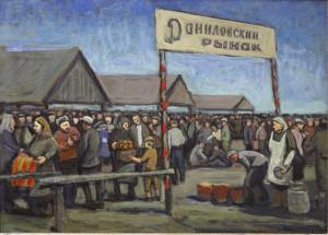 Даниловский рынок на Тульской 2