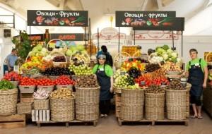 Даниловский рынок на Тульской 5
