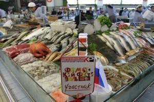 Дорогомиловский колхозный рынок2
