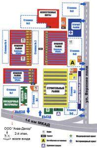 Рынок Садовод в Москве ( адрес, ближайшее метро, цены, фото, отзывы )