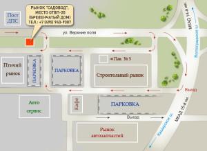 Рынок Садовод в Москве  адрес, ближайшее метро, цены, фото, отзывы 2