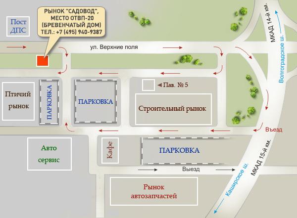 Рынок Садовод в Москве адрес,
