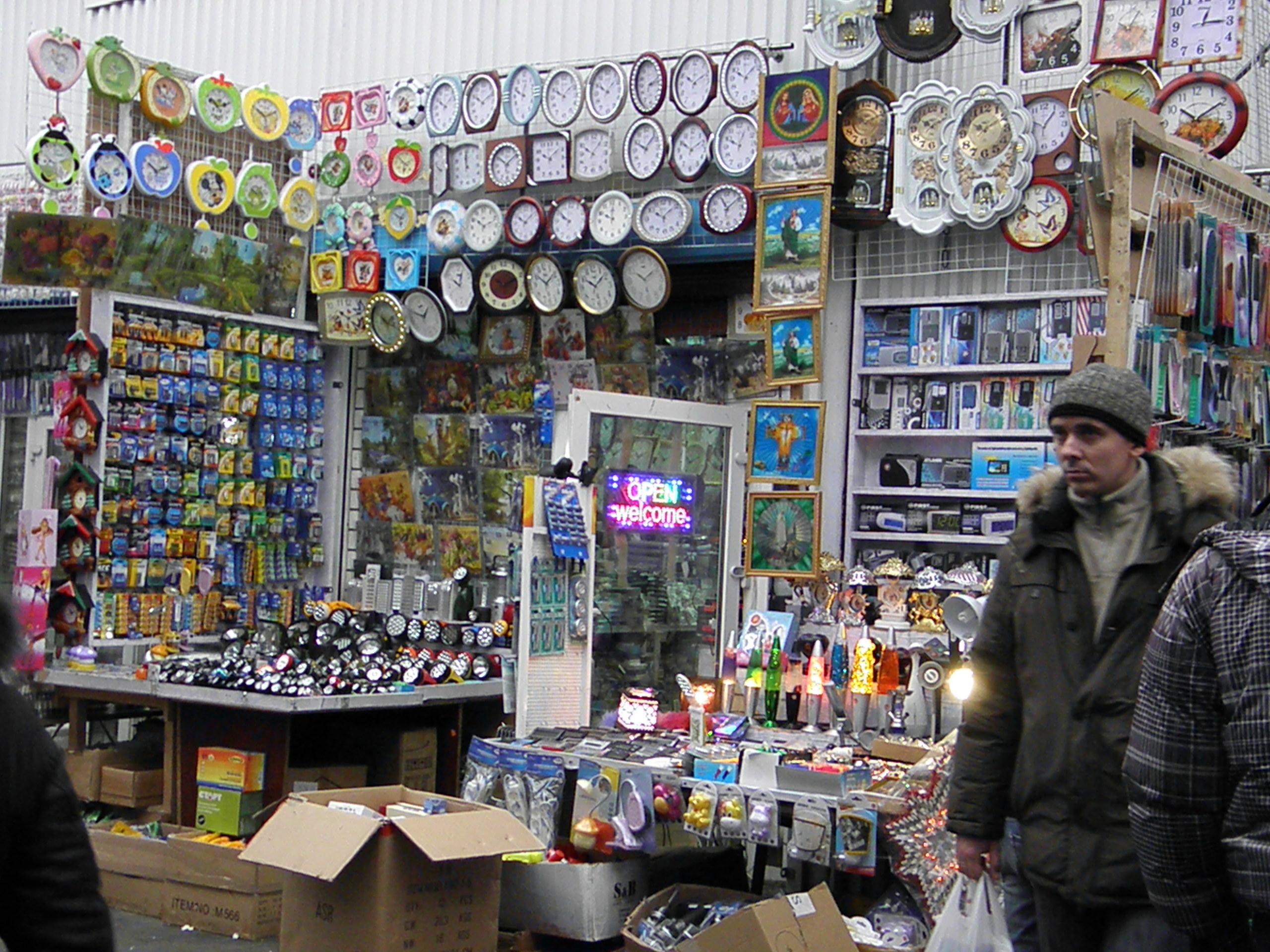 Цветочный рынок рижский адрес.