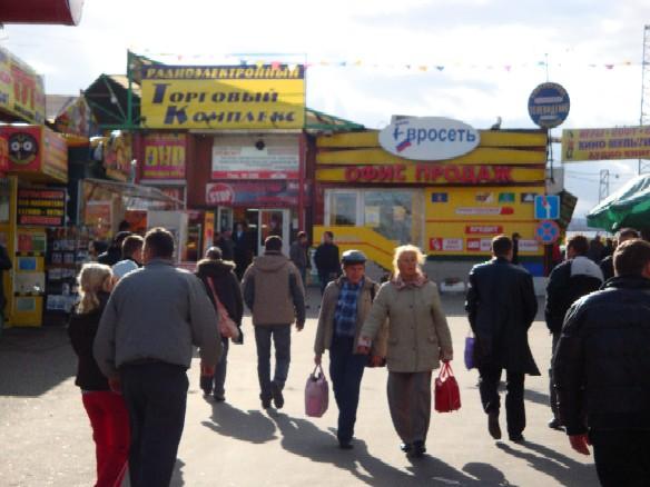 Рынок электроники в Царицыно 2