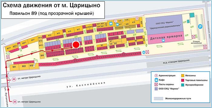 Схема павильонов савеловского мобильного
