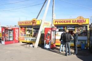 Вещевой рынок «Славянский мир» 41 км МКАД