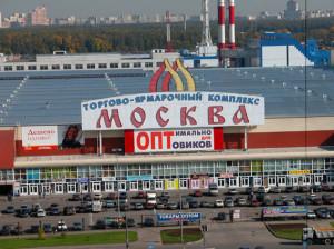 люблино оптовый рынок москвы цены