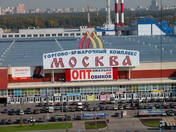 люблино оптовый рынок москвы