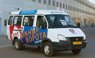 rinok-yuzhnyie-vorota-besplatnaya-marshrutka автобус южные ворота 2daed0721bd