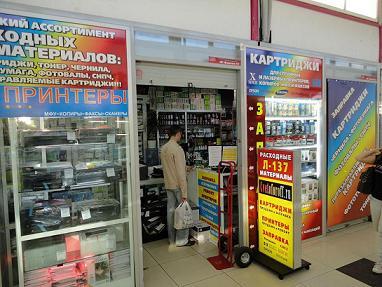"Рынки москвы rinokmoscow.ru "" продажа чехлов."