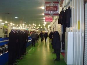 рынок в люблино тц москва