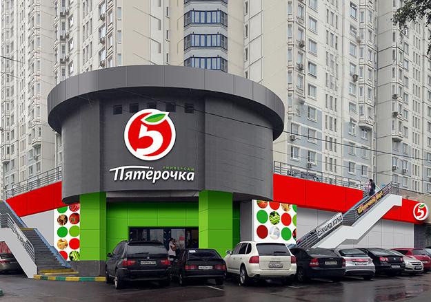 руководство пятерочки в москве - фото 3