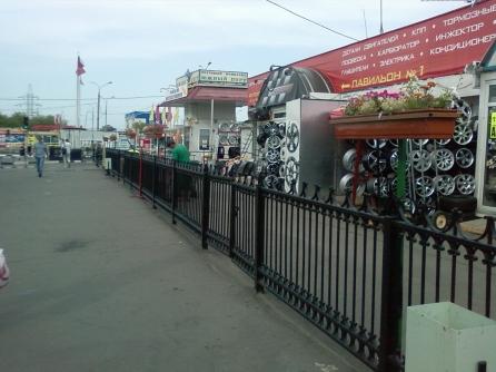 Южный порт в Москве,