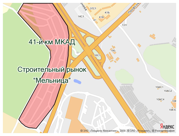 Строительный рынок «Мельница» 41 км МКАД