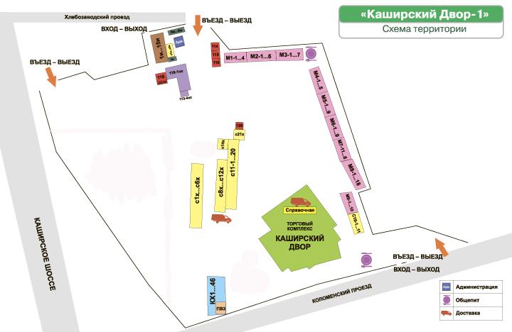 Строительный рынок Каширский дом – 1 2
