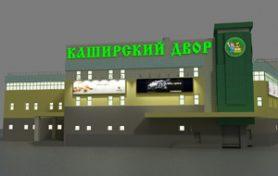 Строительный рынок Каширский Двор – 1