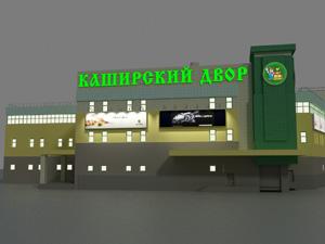Строительный рынок Каширский дом – 1