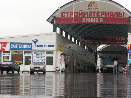 строительный рынок москва