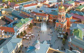 Аутлет Мега Белая Дача Village как доехать магазины отзывы