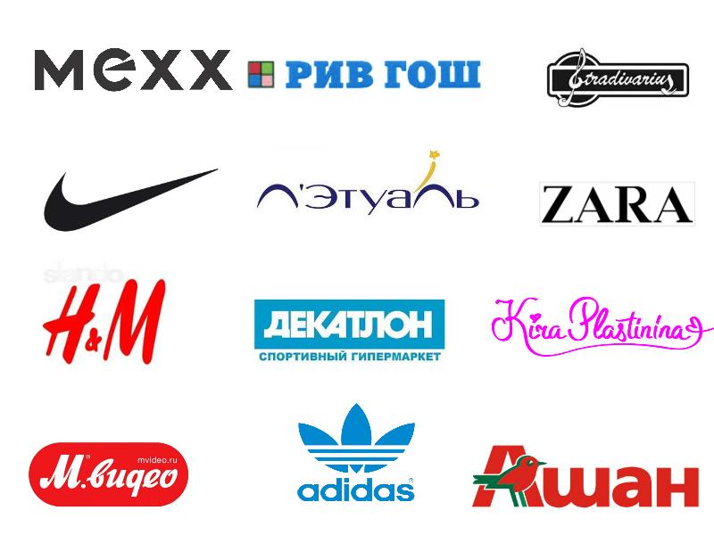 Мега белая даяа список магазинов