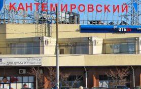 Ярмарка ул. Кантемировская, вл.14А