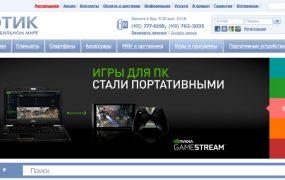 Нотик интернет магазин обзор, отзывы, notik.ru