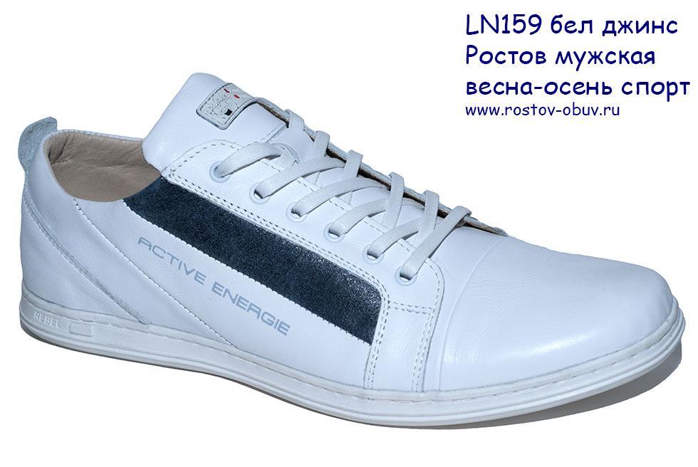 Спортивная мужская обувь Оптом Садовод линия Л место 22 Image